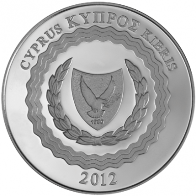Chypre 5 euros 2012 (2).png
